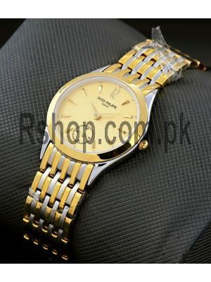 Patek Philippe Calatrava Ladies Watch Price in Pakistan